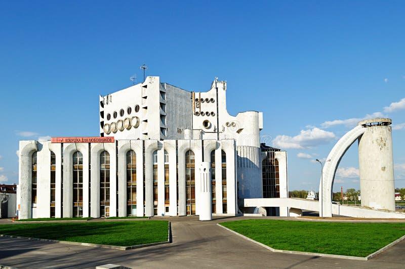 Theater van het Novgorod het Academische die Drama na Fyodor Dostoevsky in Veliky Novgorod, Rusland wordt genoemd royalty-vrije stock afbeelding