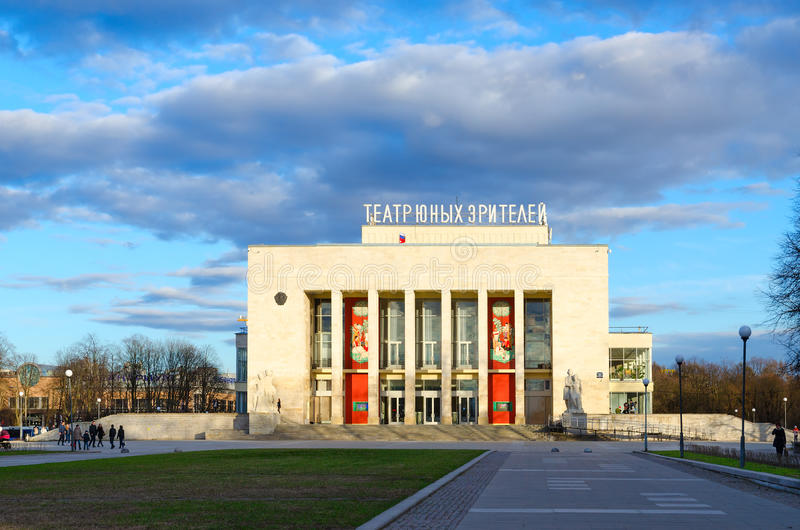 Theater of young spectators named after Bryantsev, St. Petersburg, Russia royalty free stock photography