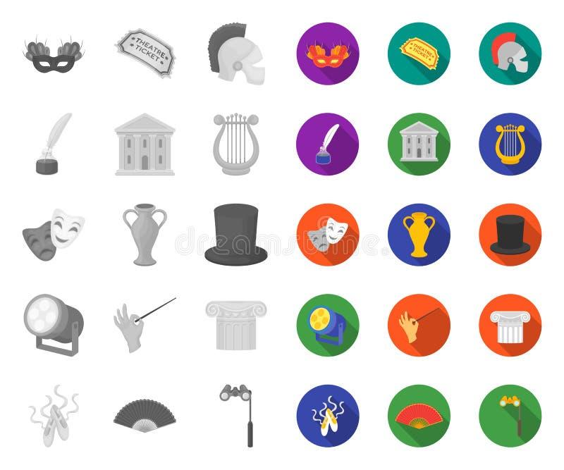 Theaterkunst mono, flache Ikonen in gesetzter Sammlung für Entwurf Theaterausr?stung und -Zubeh?r vector Netz des Symbols auf Lag stock abbildung