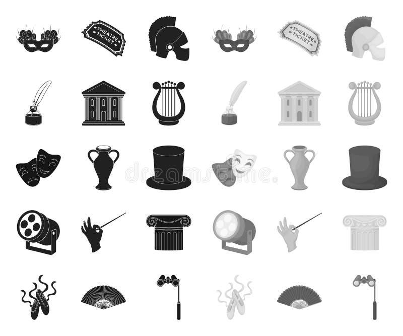Theaterkunstschwarzes Monoikonen in gesetzter Sammlung f?r Entwurf Theaterausr?stung und -Zubeh?r vector Netz des Symbols auf Lag lizenzfreie abbildung
