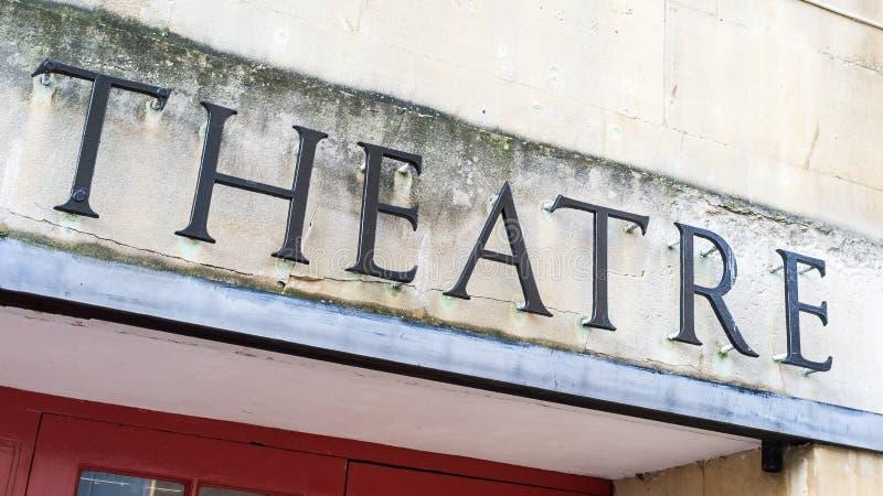 theatre fotografia de stock royalty free