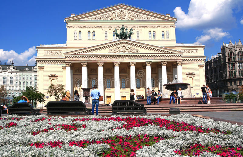Theatre in Moscow. MOSCOW, RUSSIA - AUGUST 20, 2014 : State academic Bolshoi theatre of the Russian Federation on the Theatre square royalty free stock image