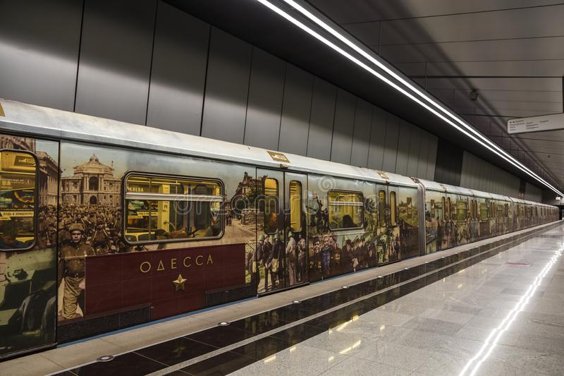 Thematic train dedicated to the great Patriotic war of the Soviet Union, at the Moscow metro station `Ramenki`. Moscow,. Russia stock image