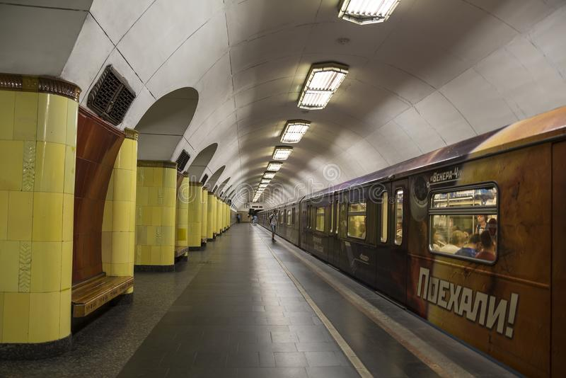 Thematic train `Space train` on the platform of the Moscow metro station `Rizhskaya`, Moscow. Russia stock photography