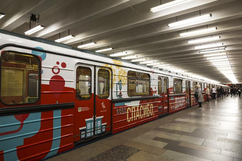 Thematic train `Thank you donor` at the Moscow metro station `Polezhaevskaya`. Moscow. Russia stock photography