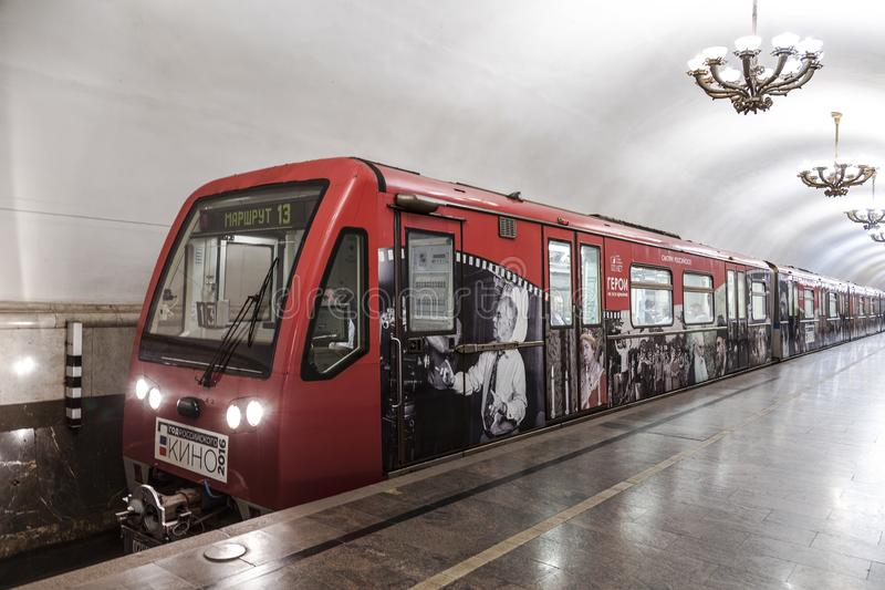 Thematic train `Year of Russian cinema` on the Ring line of the Moscow metro. Moscow. Russia stock photo