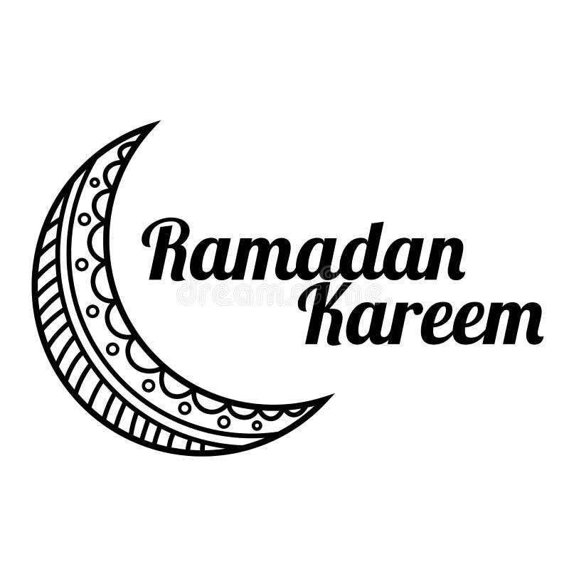 Themed baner för Ramadan i svartvitt vektor illustrationer