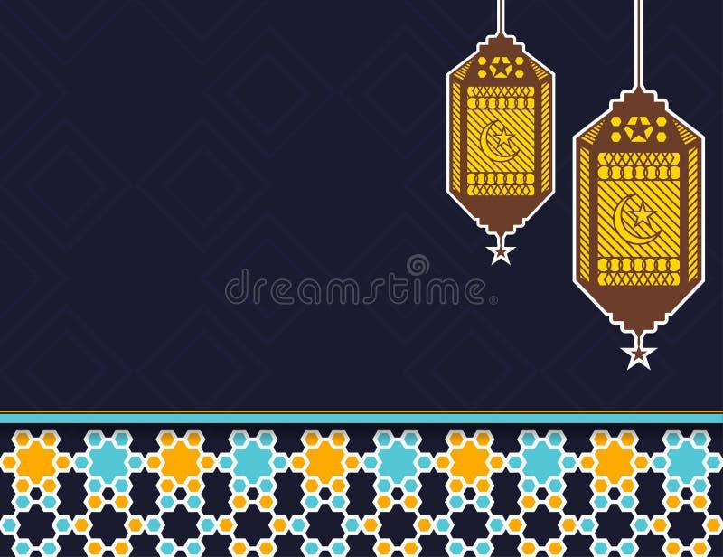Themed islamisk bakgrund för Ramadan vektor illustrationer
