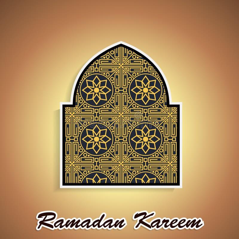 Themed islamisk illustration för Ramadan stock illustrationer
