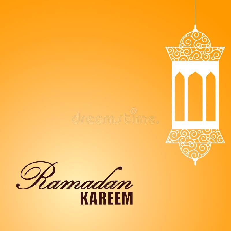 Themenorientierte orange Illustration Ramadans stock abbildung