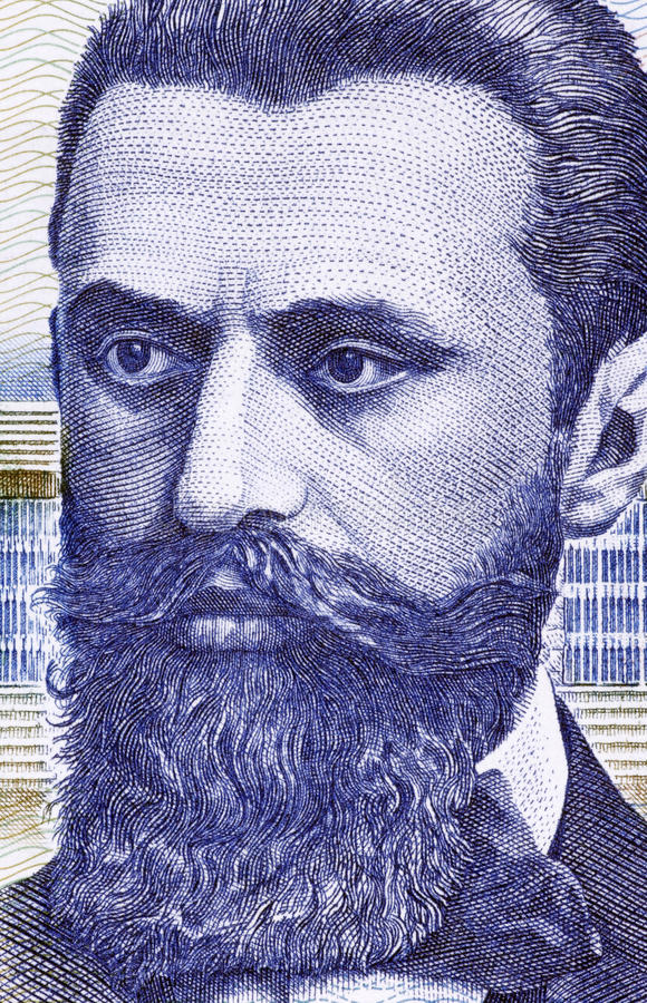 Theodor Herzl imagen de archivo libre de regalías