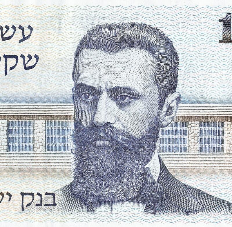 Theodor Herzl foto de archivo
