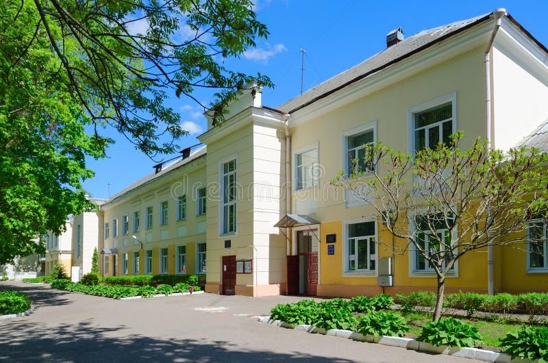 Therapeutische de bouwkliniek van Ministerie van Therapie van de Academie van de Staat van Vitebsk van Diergeneeskunde, Wit-Rusla royalty-vrije stock fotografie