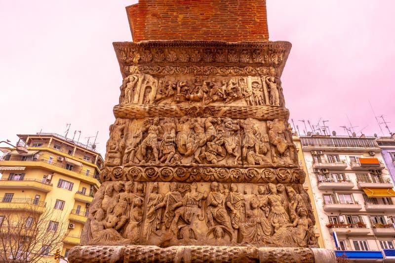 Thessaloniki Galerius Arch 02 royalty free stock photos