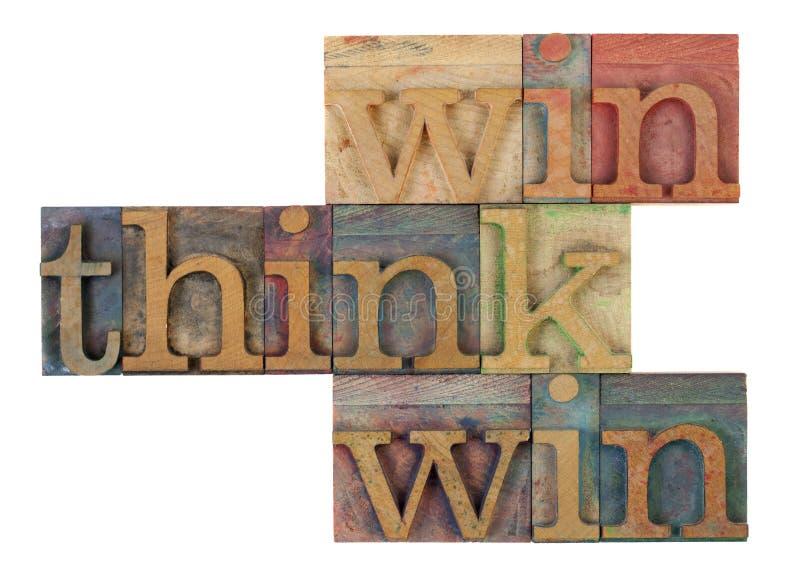Think Win-win Strategy Royalty Free Stock Photo