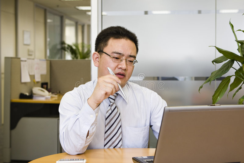 Download Thinking stock photo. Image of contemplating, asian, expression - 8163116