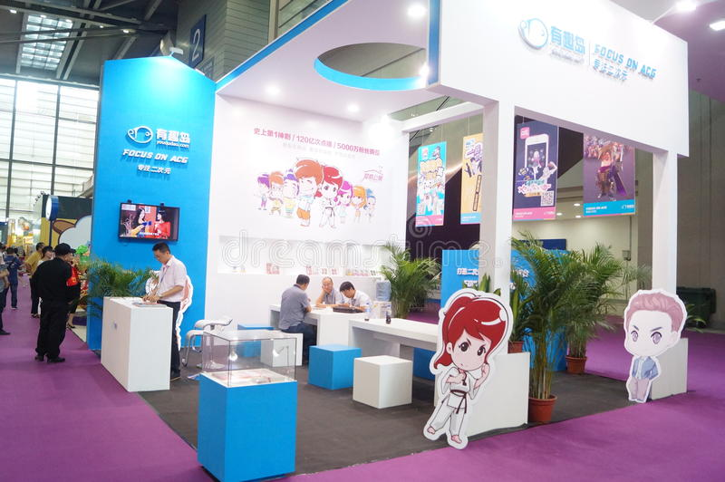 Third Shenzhen international brand licensing and derivatives Exhibition. Held in Shenzhen Convention and Exhibition center. This exhibition is based on the stock photos