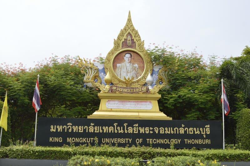 Thonburi dell'università tecnologica dei mongkut di re in Tailandia immagine stock libera da diritti