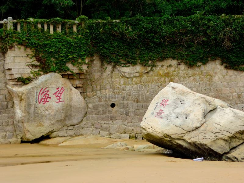 Thousand step sand beach. Two giant rocks engraved with the words near Thousand step sand beach in Mount Putuo zhoushan city zhejiang province China stock images