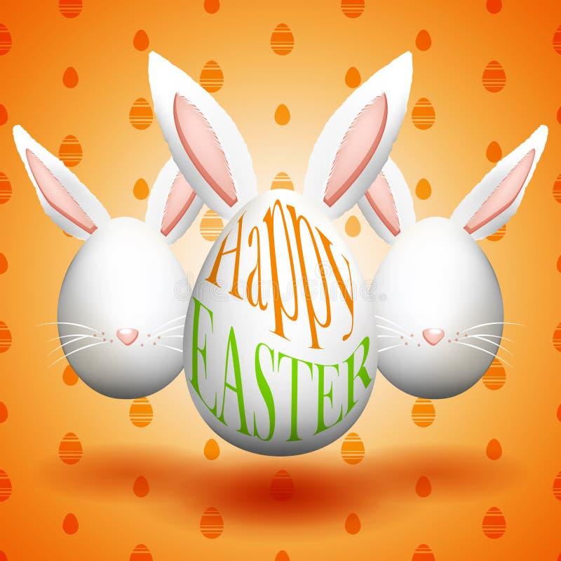 Three Easter eggs with bunny ears. Vector stock photos