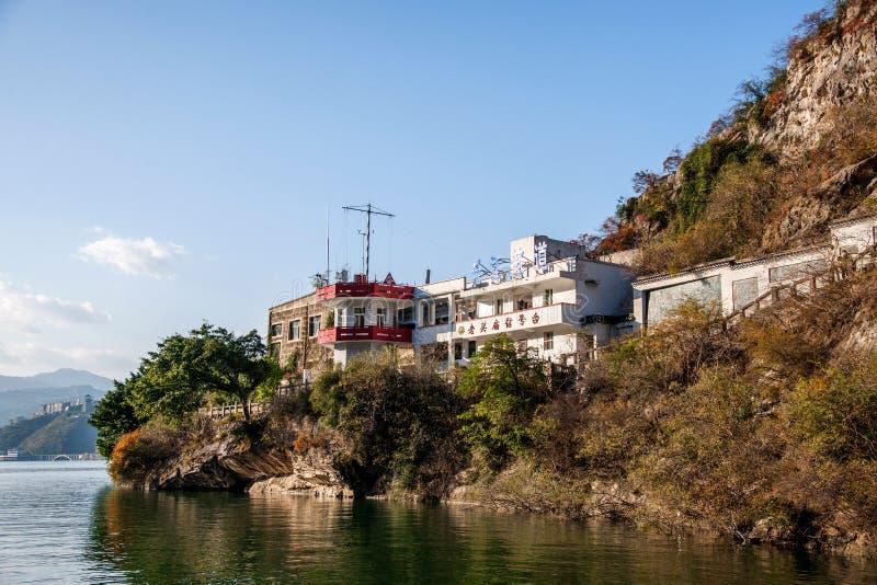 Three Gorges da estação velha do sinal de Guan Temple da garganta do Rio Yangtzé Qutangxia fotos de stock royalty free
