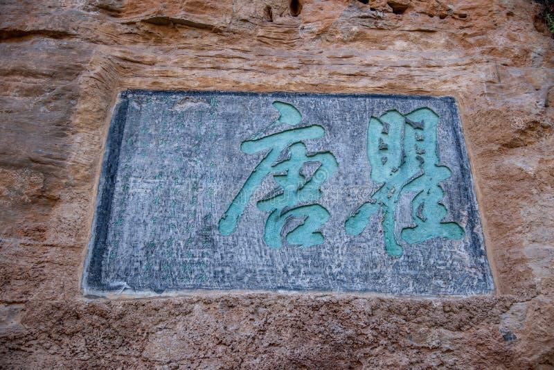 Three Gorges della copia della pietra della scogliera della gola del fiume Chang Jiang Qutang fotografie stock libere da diritti