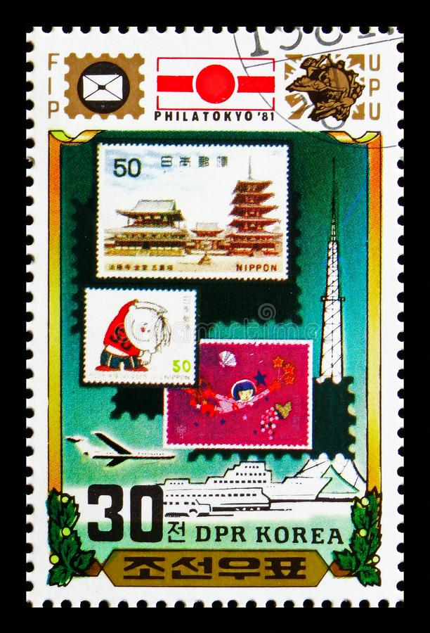 Three Japanese stamps, Philatokyo '81 International Stamp Exhibition Tokyo serie, circa 1981. MOSCOW, RUSSIA - AUGUST 18, 2018: A stamp printed in Korea royalty free stock image