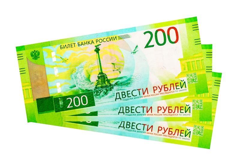 Three Russian two hundred rubles bills. stock image