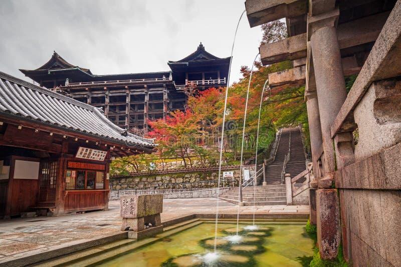 Three streams of Otowa waterfall at Kiyomizu-dera temple in Kyoto. KYOTO, JAPAN - NOVEMBER 10, 2016: Three streams of Otowa waterfall at Kiyomizu-dera temple in stock image