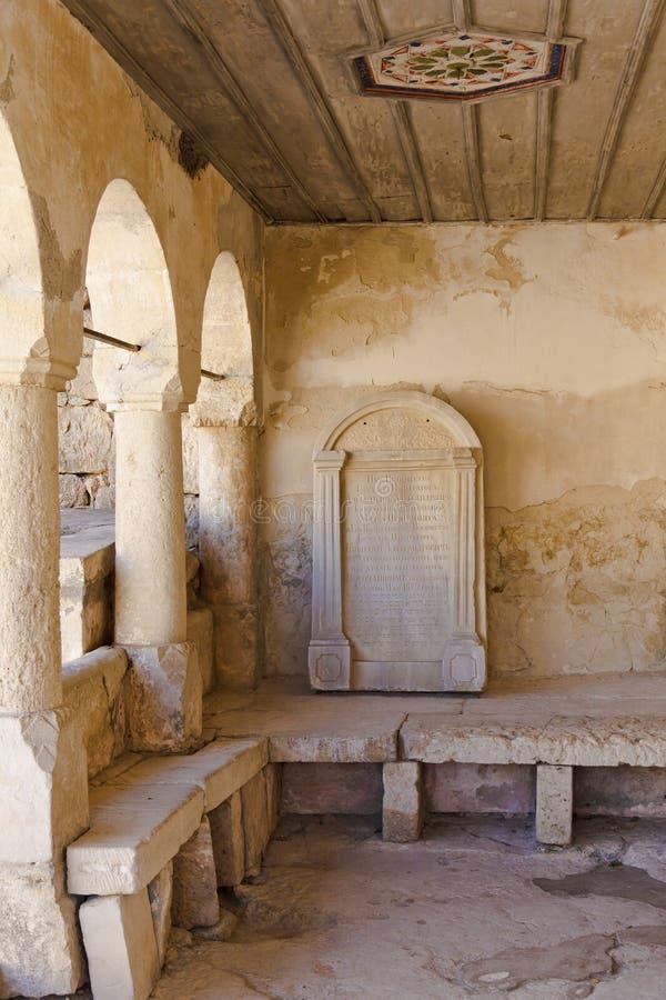 The threshold in the Karaite prayer house.Chufut-Kale.Bakhchisarai. Crimea royalty free stock photos