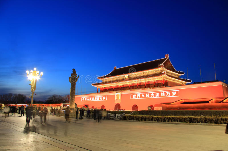 Tian anmen square stock image