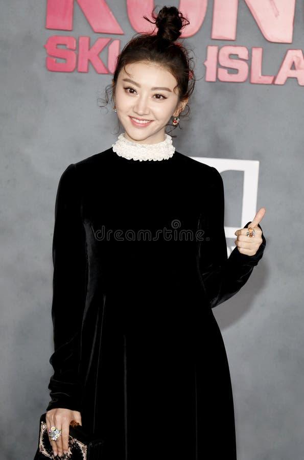 Tian Jing foto de archivo