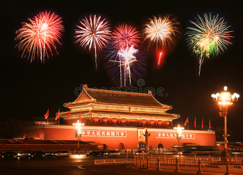 Tian-An-Men Square in central Beijing stock image
