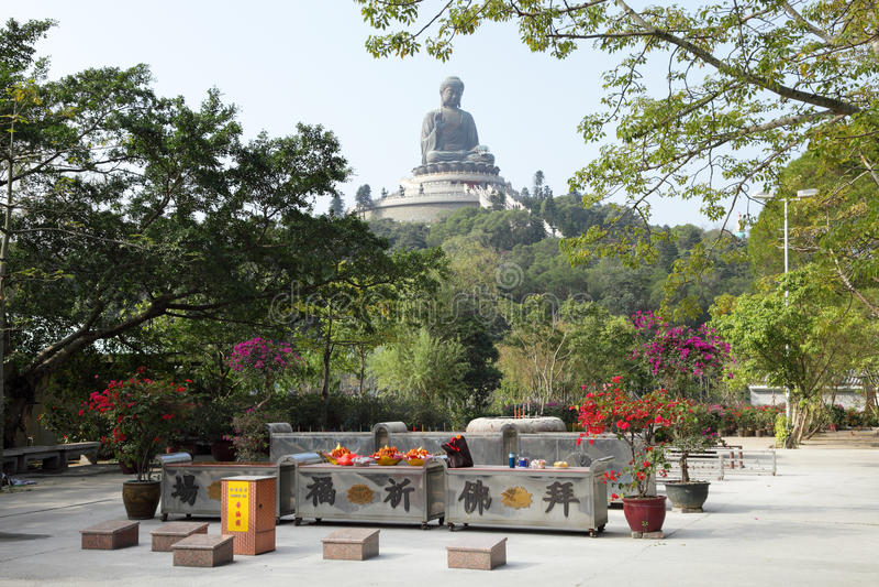 Download Tian Tan Monastery, Hong Kong Stock Image - Image: 17665675
