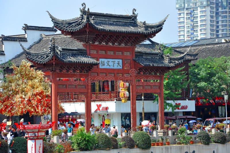 Nanjing Confucius Temple, China. Tian-Xia-Wen-Shu means the center of national culture Archeay Paifang on the bank of Qinhuai River, Nanjing, Jiangsu Province royalty free stock image