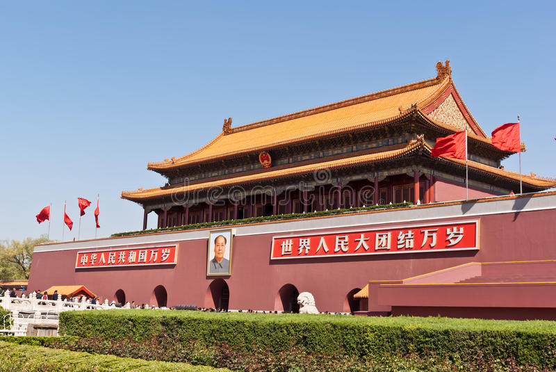 Download Tiananmen Or Gate Of Heavenly Peace. Editorial Stock Image - Image of forbidden, blue: 22924089