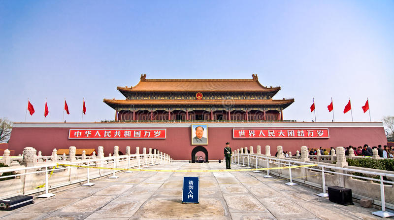 Tiananmen square, the Gate of Heavenly Peace, entrance of the Forbidden City, in Beijing China. Tiananmen square, the Gate of Heavenly Peace, entrance of the royalty free stock photography