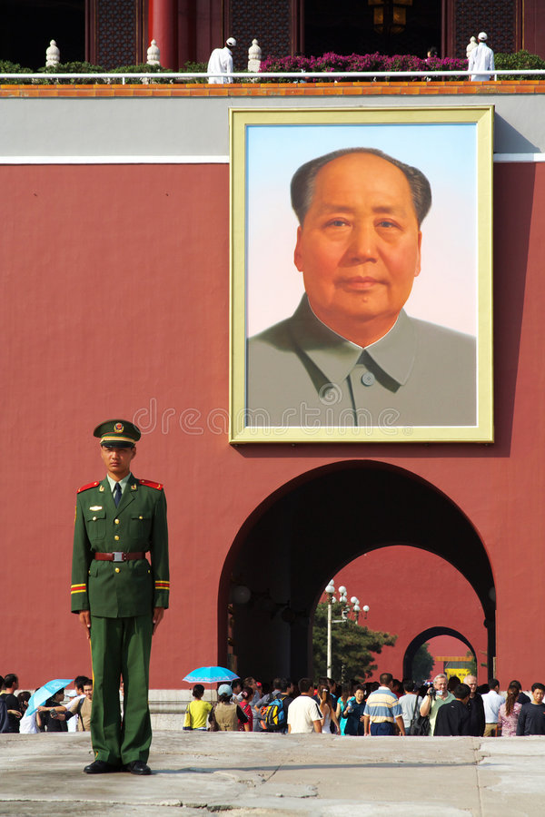Tiananmen Square soldier stock photos
