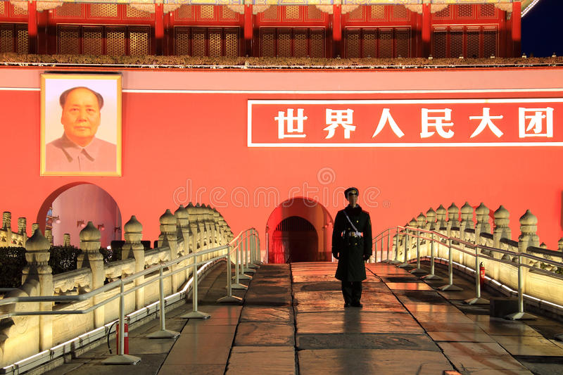 Tiananmen Square soldier stock image