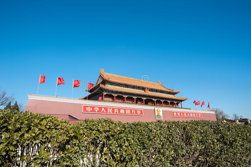 Tiananmen-Tor und Vorsitzender Mao Portrait, Peking, China stockbild