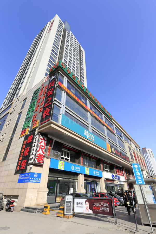 Tianlunshengshi building podium is the business district. Tianlun shengshi building is located on the east side of the crossroads of friendship road and wenyi stock image