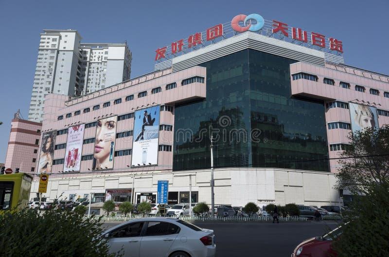 Tianshan Wydziałowy sklep zdjęcia royalty free
