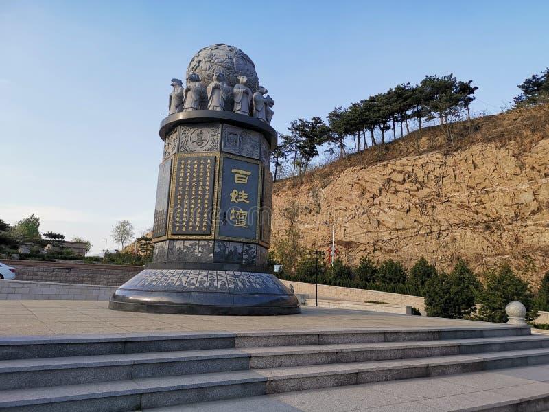 Tianzhufeng @ Tai Mountain, Taian Shandong Cina fotografia stock