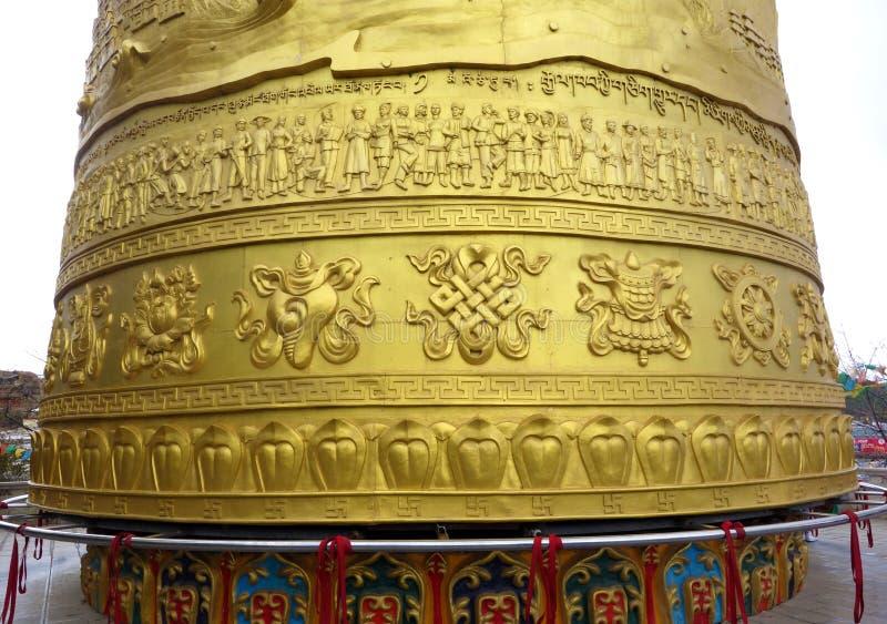 tibet modlitewny koło obrazy stock
