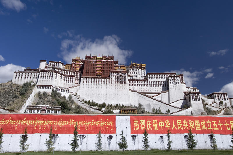 Tibet - Potala Palace royalty free stock images