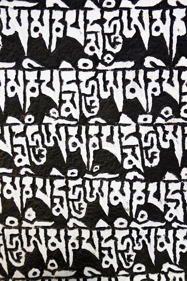 Tibetaans Manuscript stock foto
