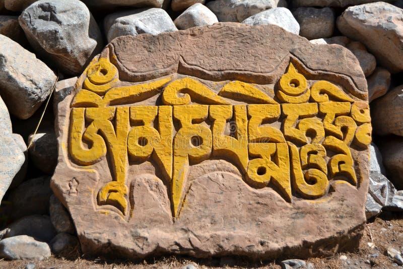 Tibetan Mani sten arkivbild