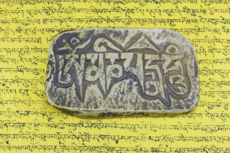 Download Tibetan mantra stock image. Image of chenrezig, mani - 10079609