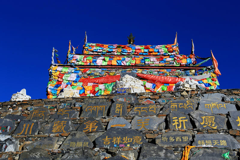 Tibetan Prayer tower royalty free stock images