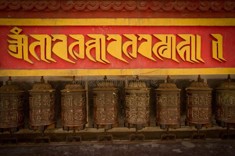 Tibetana tempelbönhjul av Katmandu, Nepal arkivfoton